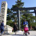 2019GW 鳥取・島根の旅④